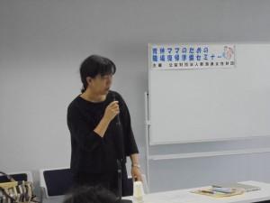 イベント報告ギャラリー1